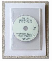 O脚福辻03.jpg
